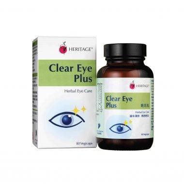 Clear Eye Plus